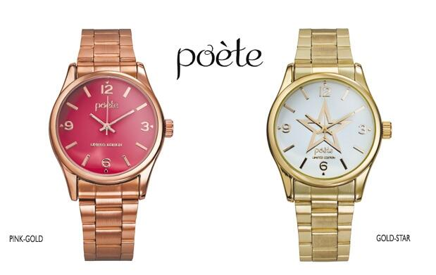 Relojes Poète en acero