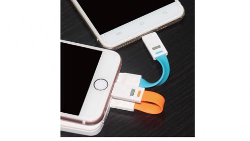 Cargador de móvil y cable de datos para dispositivos