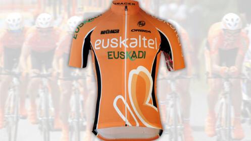 El maillot de un gran equipo ciclista