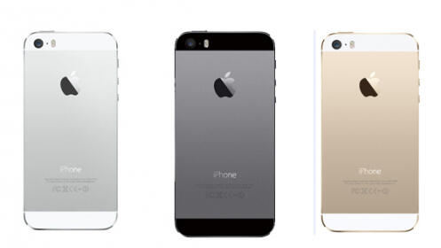 iPhone 5S 32 GB reacondicionado